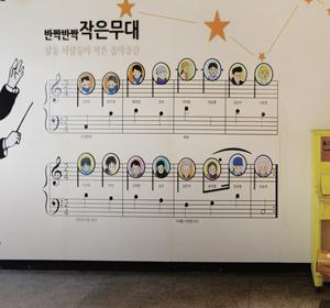 [서울은 미술관]서울에서 공공 미술을 만나다 지금 서울은 미술관이다